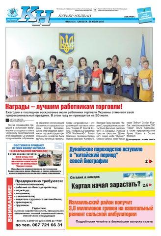 Стоп Актив - масло от грибка ногтей купить в Дубовском