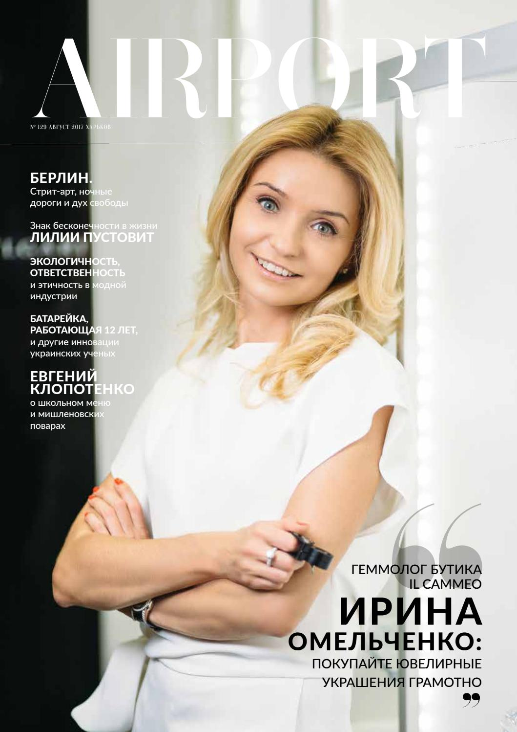 Airport August 2017 by Airport Magazine - issuu fa28e6fcd3f