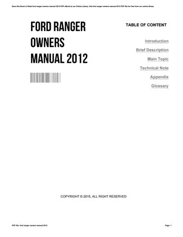 ford ranger owners manual 2012 by lisatalkington2931 issuu rh issuu com ford ranger owners manual 1994 ford ranger owners manual 2011