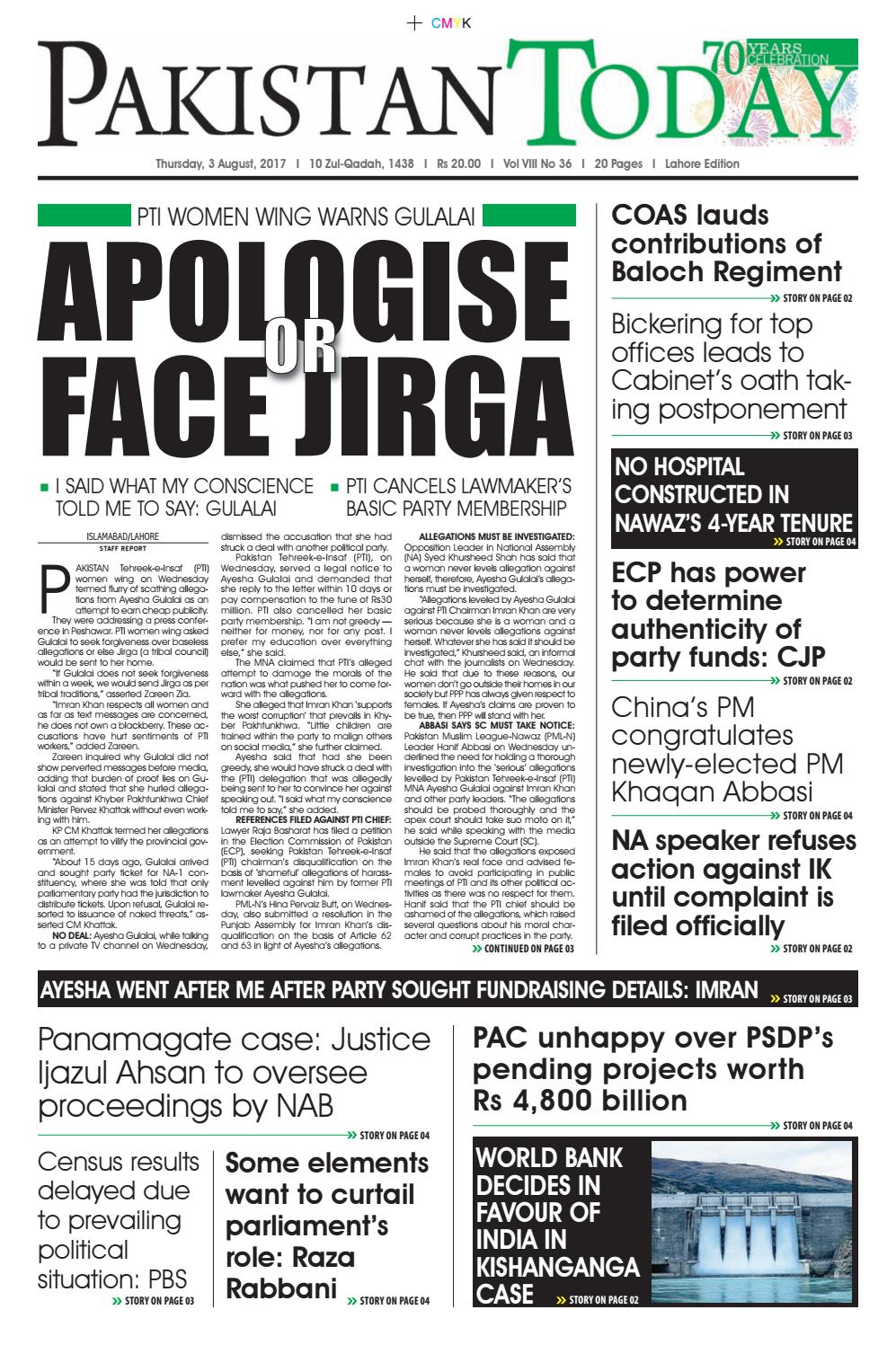 E paper pdf (3 08 2017) (lhr) by Pakistan Today - issuu
