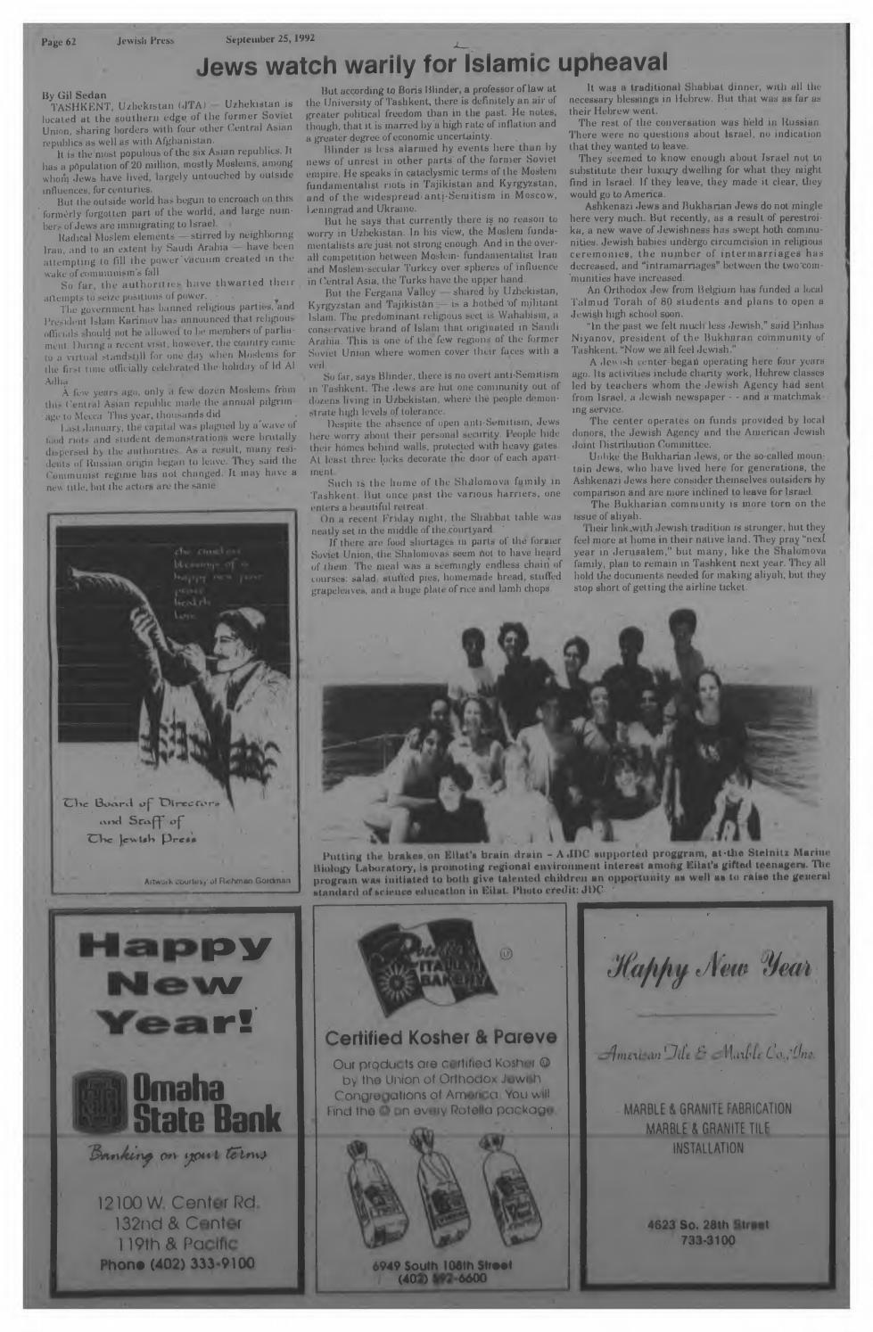 September 25, 25 Rosh Hashanah Edition by Jewish Press   issuu
