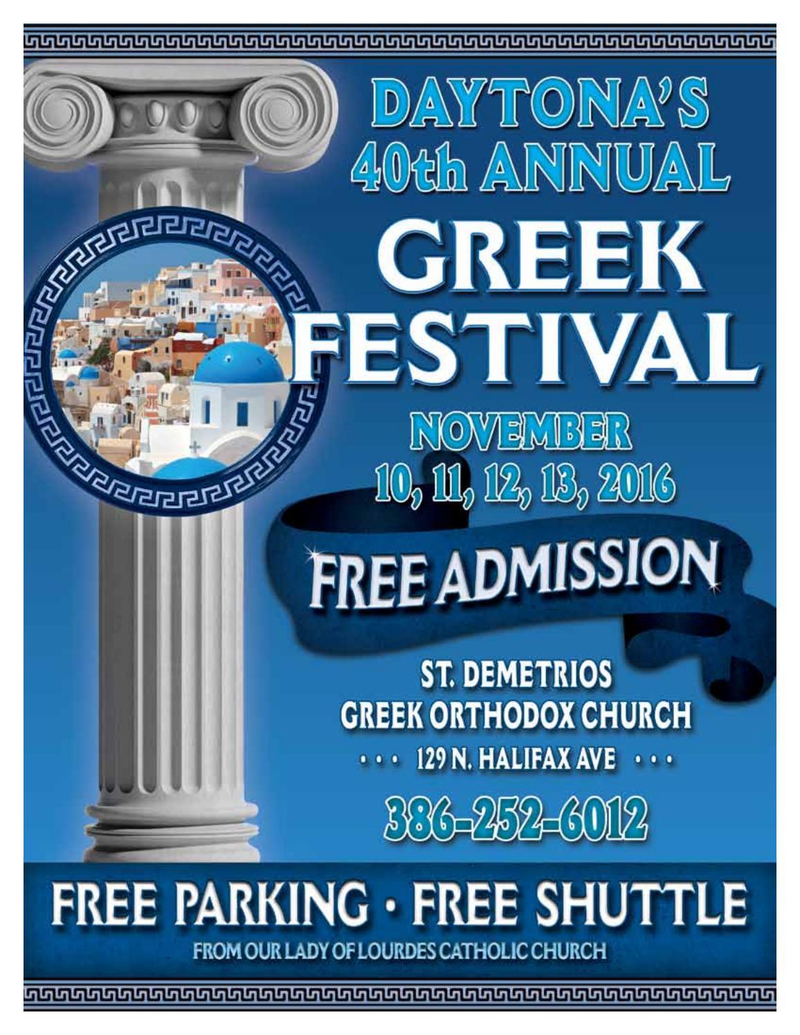 greek festival daytona beach