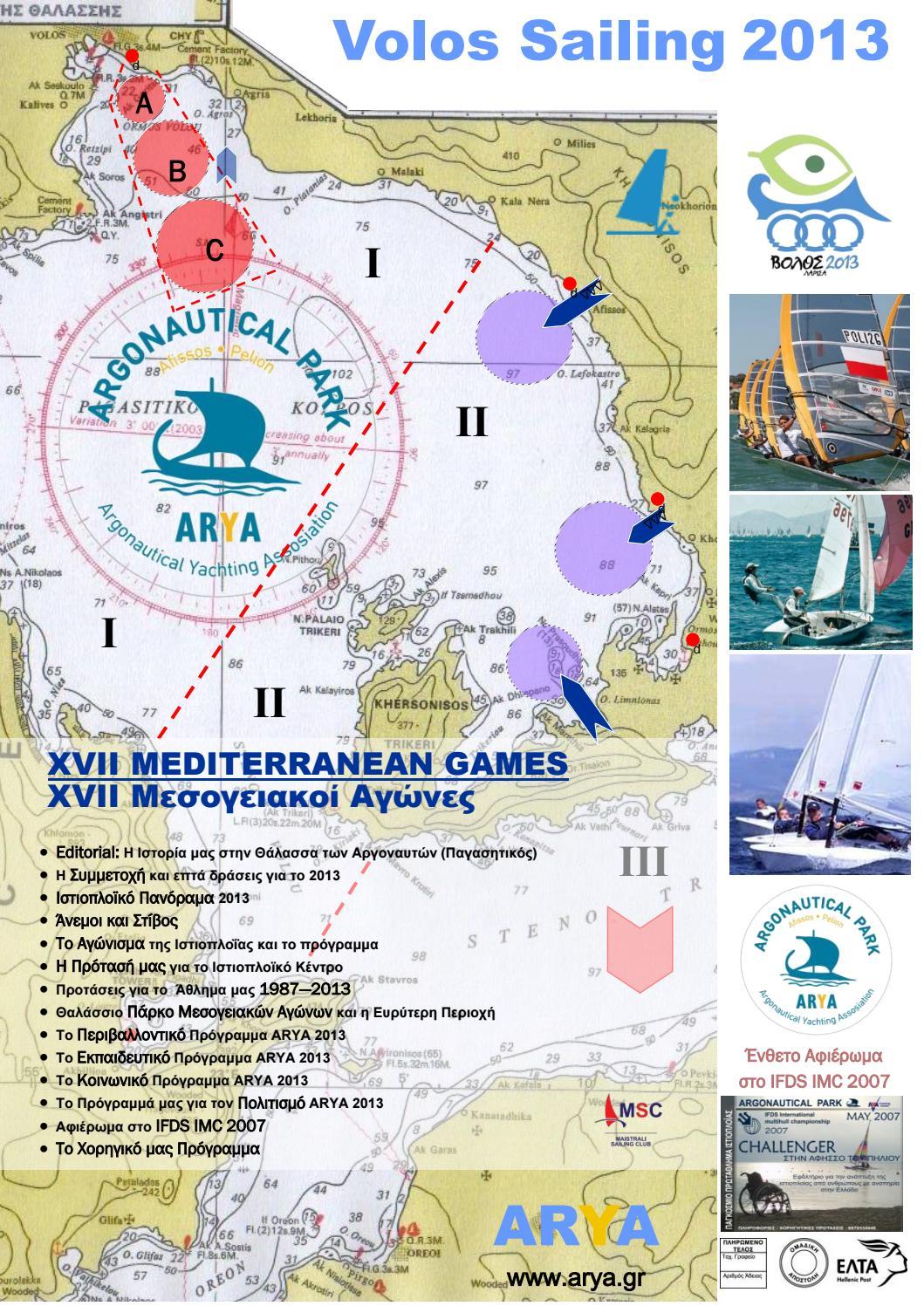 Volos Sailing By Swthrhs Giamakos Issuu