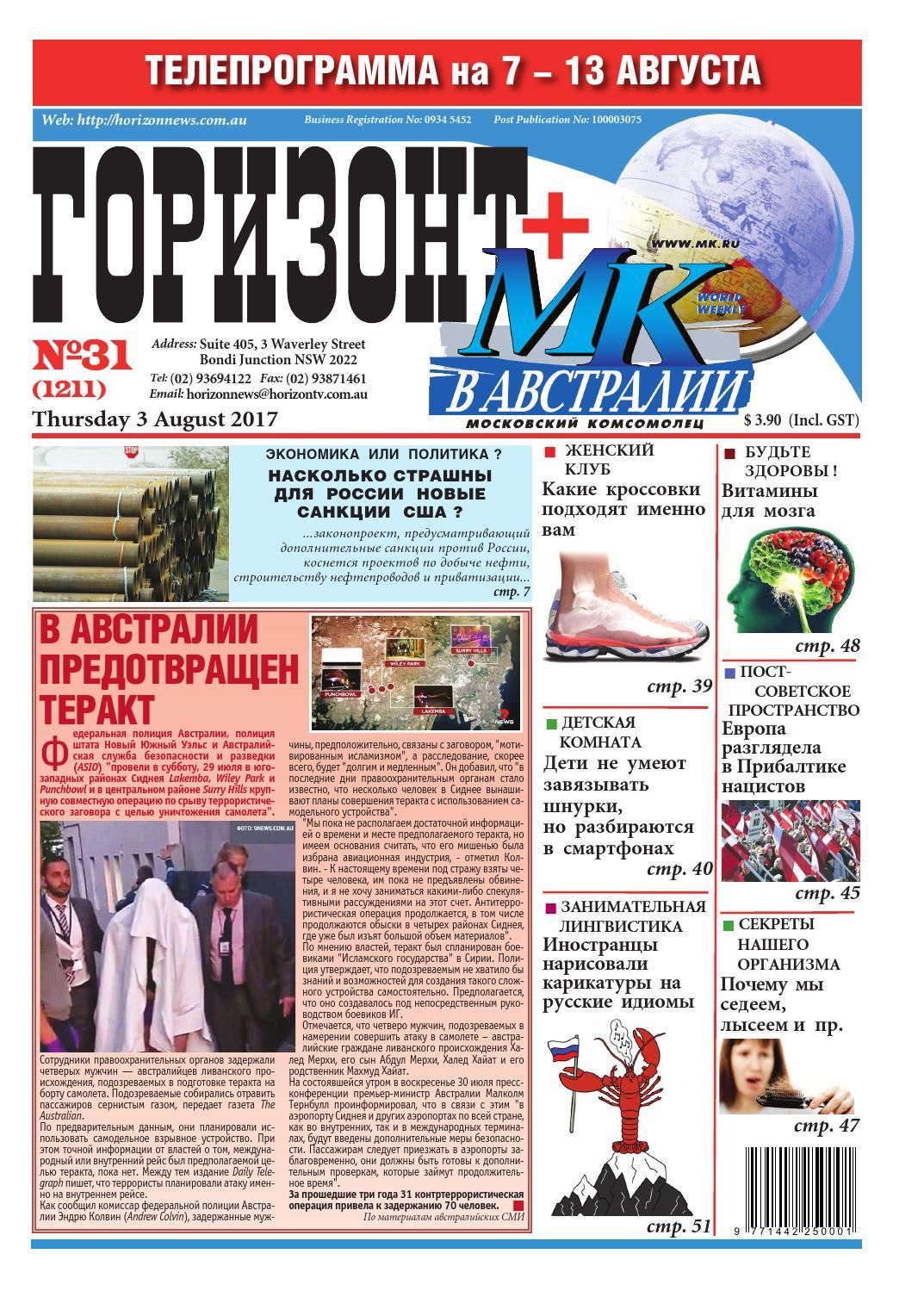 Спайсы купить на украине севастополь Бошки Сайт Йошкар-Ола