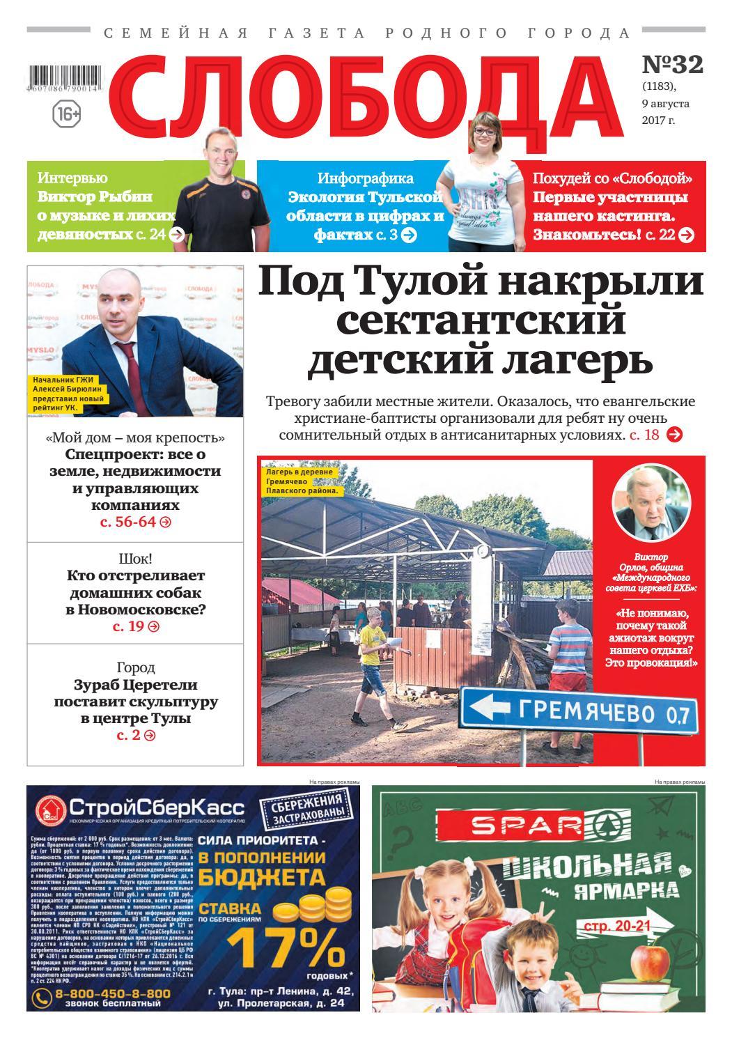 Займ под залог птс Мирской переулок деньги под залог автомобиля Ставропольская улица