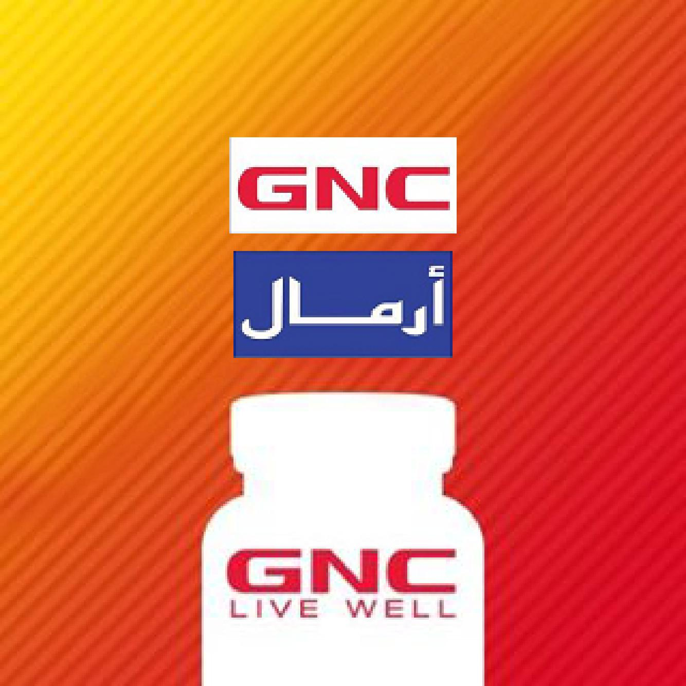 GNC ARMAL KSA AUG CATALOGUE by ARMAL GNC KSA - issuu