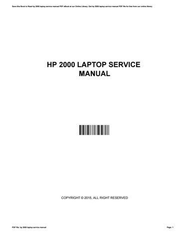 hp 2000 laptop service manual by fredmaynard4835 issuu rh issuu com HP 2000 Notebook PC Info hp 2000 notebook pc manual download