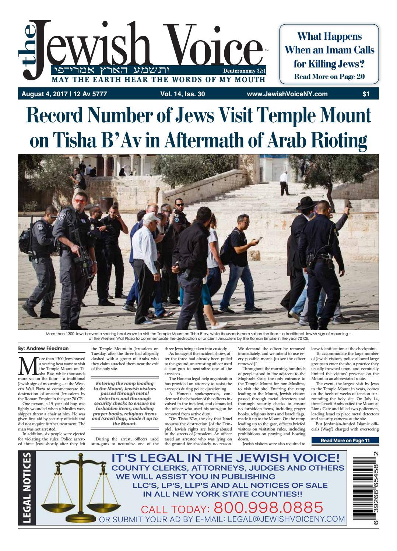 d078f86b6ef5 The Jewish Voice