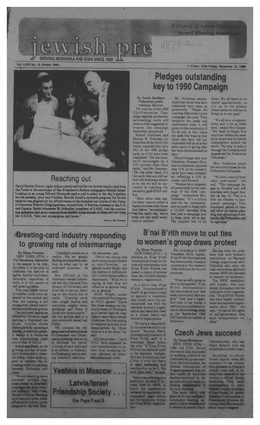 December 15 1989 By Jewish Press Issuu