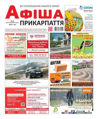 e981144405be6c Афіша Прикарпаття 30 by Olya Olya - issuu