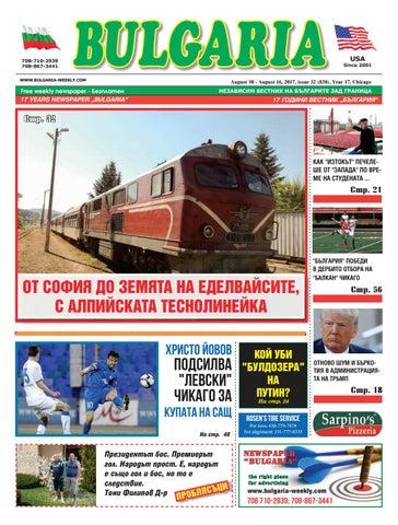 58f261dfc43 Вестник