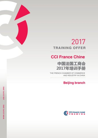 Bj Trainingoffer2017 1 26 By French Chamber Of Commerce And