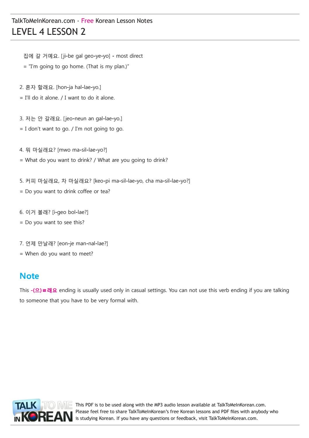 talk to me in korean 20 by hoailuong209   issuu