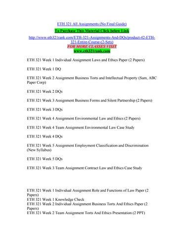 Eth 557 ethics case study