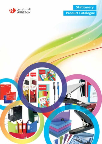Al Hathboor International stationery catalog