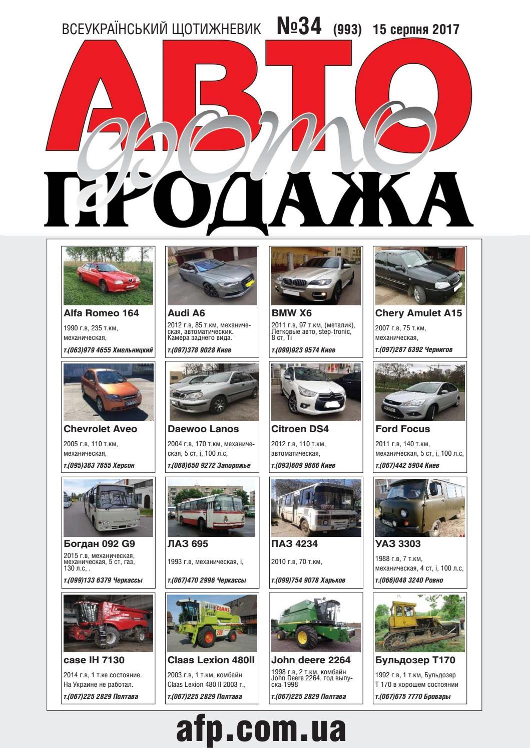 2003 suzuki intruder 1500 service manual