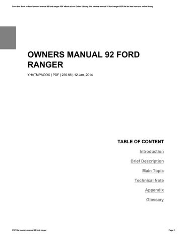 owners manual 92 ford ranger by shannonford1804 issuu rh issuu com 02 Ford Ranger Fuse Diagram Ford Ranger Fuse Panel