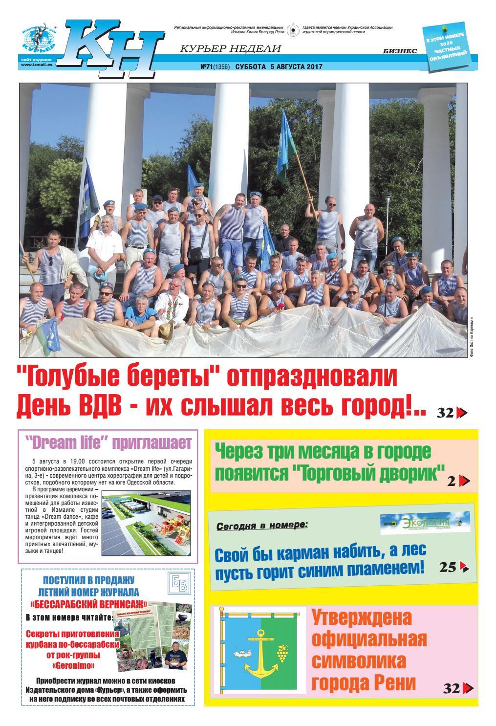 Восстановление срока наследования Бобровский переулок юрист по жилищным делам Береговой переулок