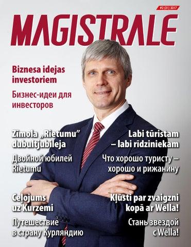 Сто сексуальных суббот издательство diena