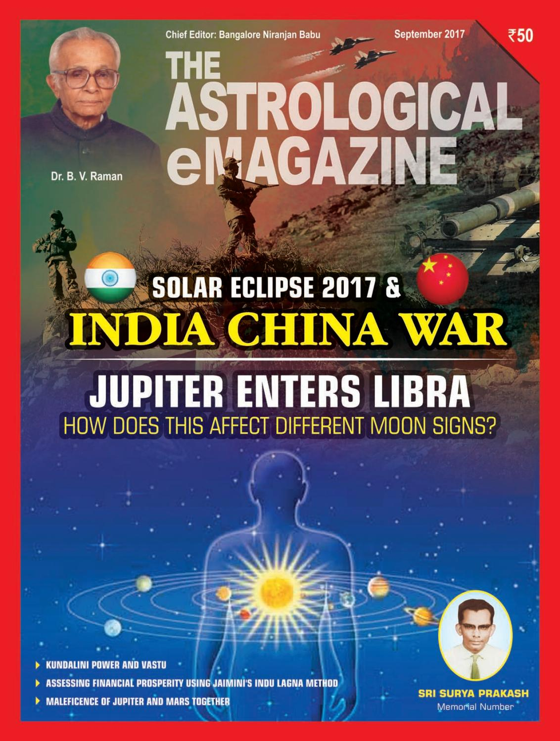 The Astrological eMagazine September 2017 preview by