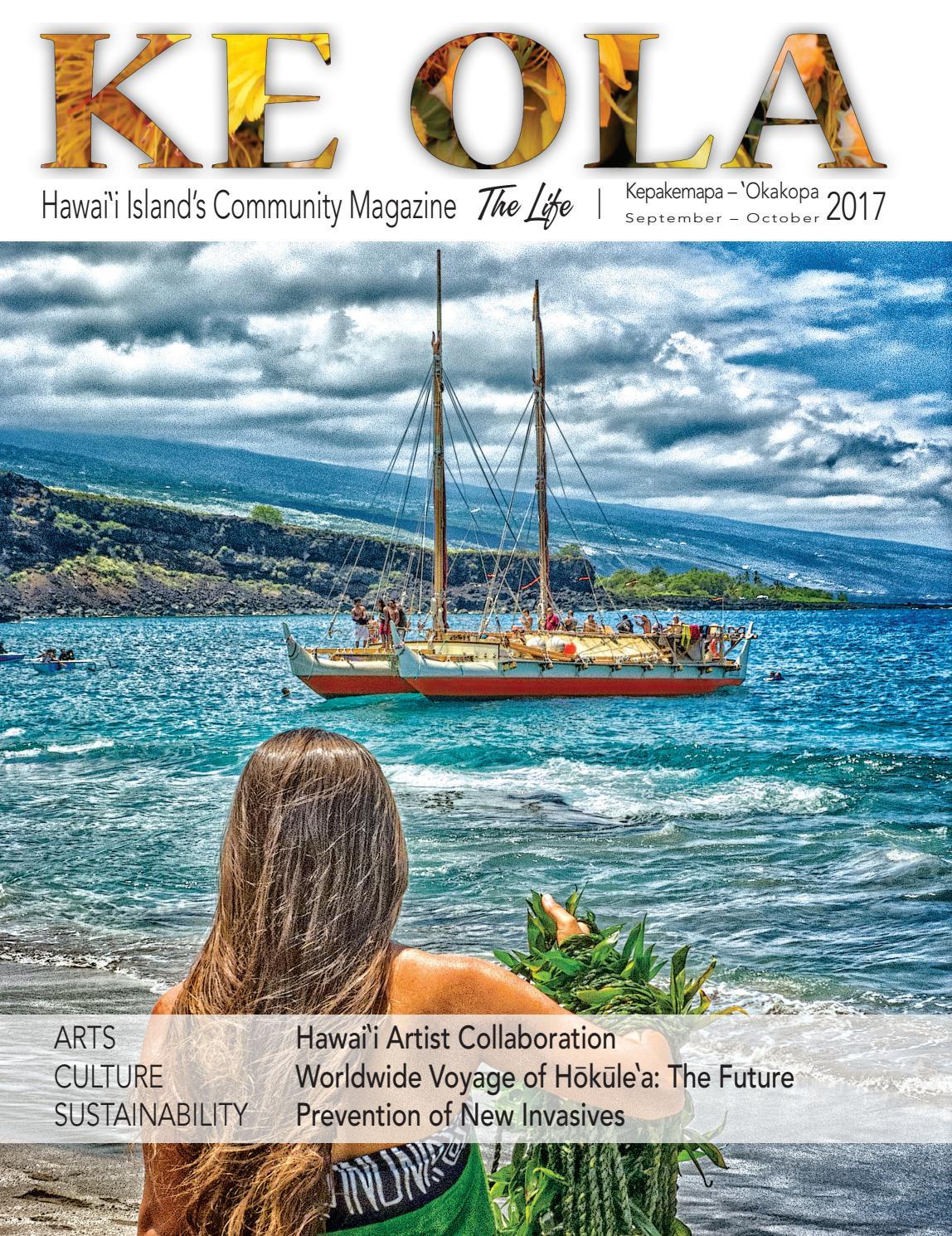 6cedc04f47 September-October 2017 by Ke Ola Magazine - issuu