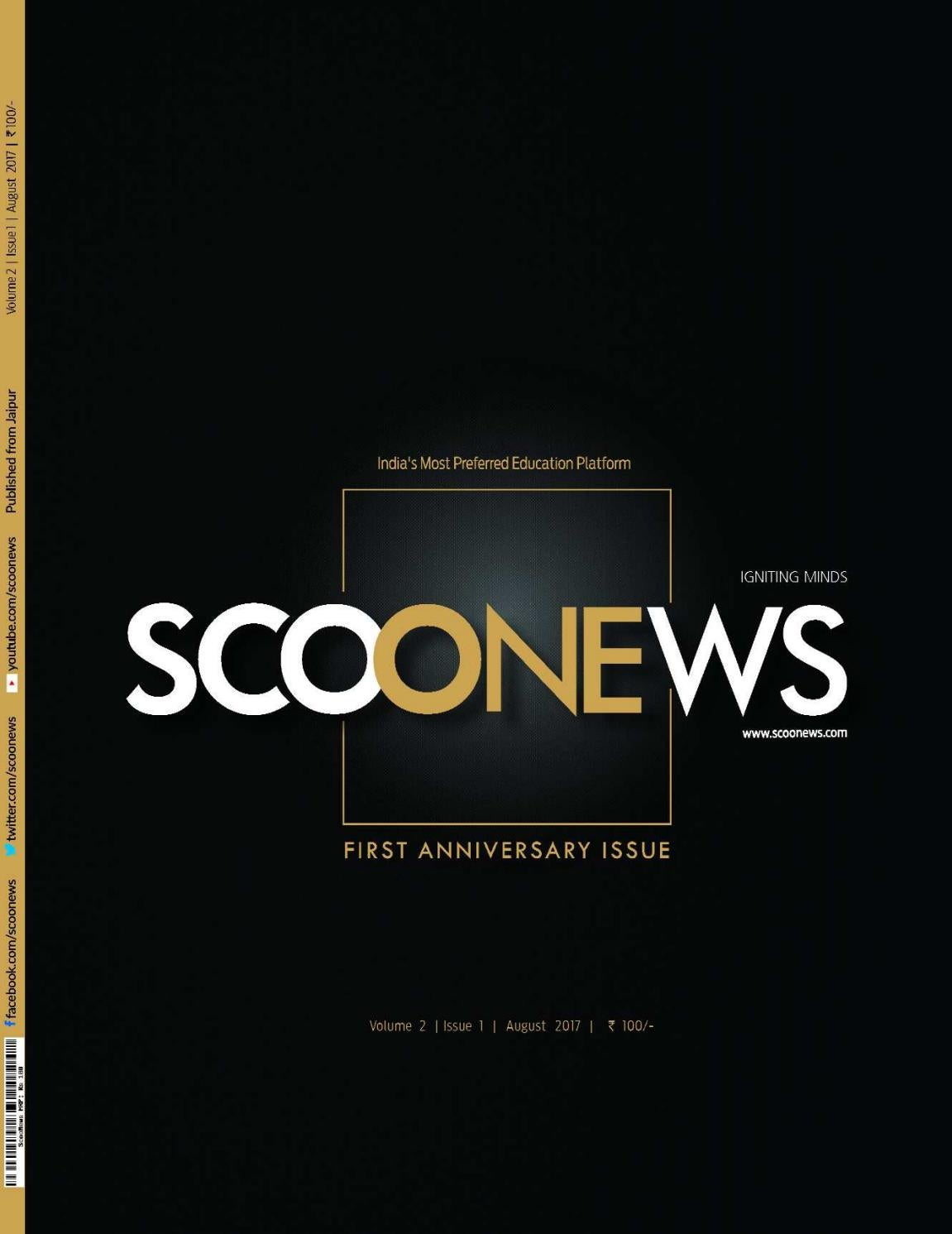 2e6a590febe ScooNews - First Anniversary Issue Vol 2 issue 1 August 2017 by ...