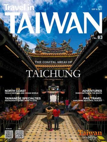 travel in taiwan no 83 2017 09 10 by travel in taiwan issuu rh issuu com