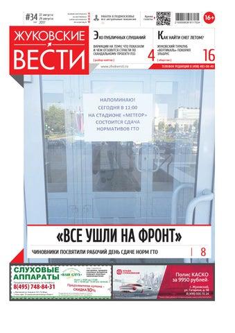 5 копееа россии 2010 написано по украински стоимость монеты 10 рублей ненецкий автономный округ