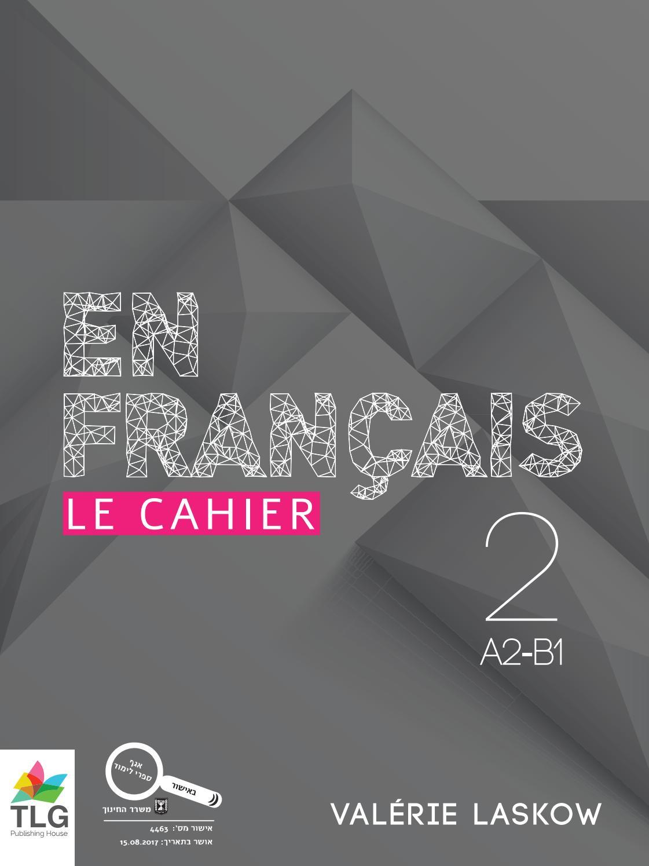 Enfrancais 2 Cahier By Addora Issuu