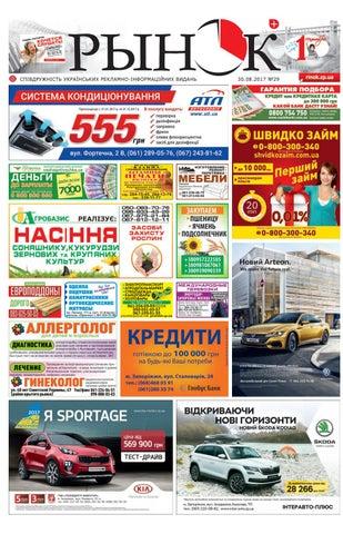 Займ птс Токарная улица займы под птс в москве Белореченская улица