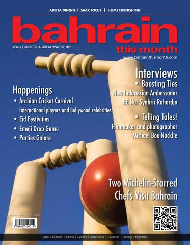 Bahrain This Month - September 2017 by Red House Marketing - issuu