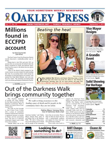 58097a33f4c0 Oakley Press 09.01.17 by Brentwood Press   Publishing - issuu