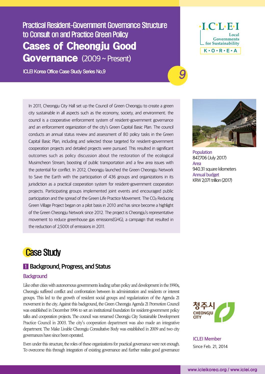 Iclei ko no 9 cheongju by ICLEI Korea Office - issuu