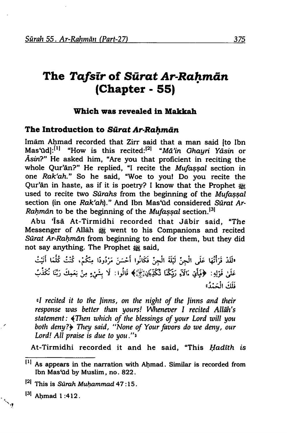 Pdf Quran Tafsir Ibn Kathir Surah 55 الرحمن Ar Rahman By