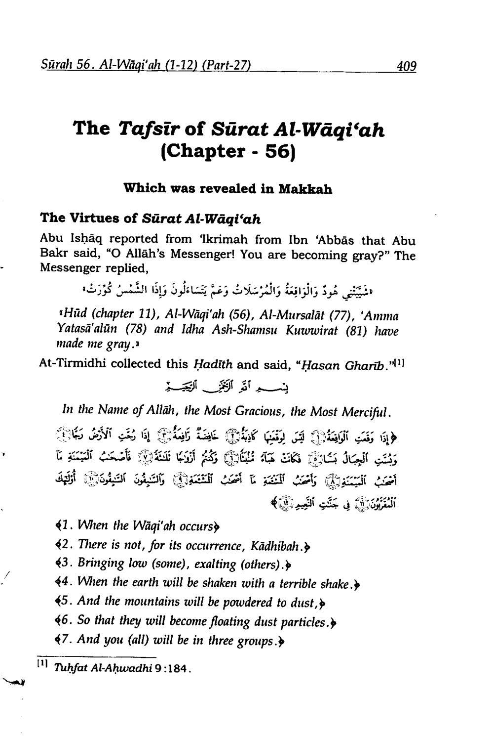 Pdf Quran Tafsir Ibn Kathir Surah 56 الواقعة Al Waqia