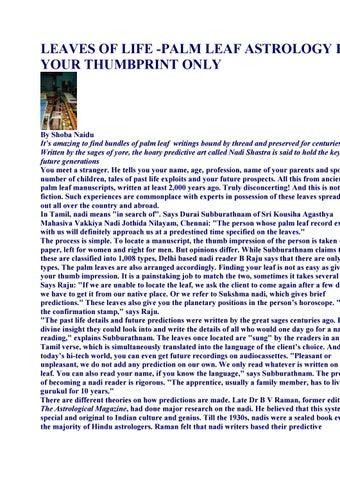 shiva nadi in palmleaf reading in shiva temples in tamil