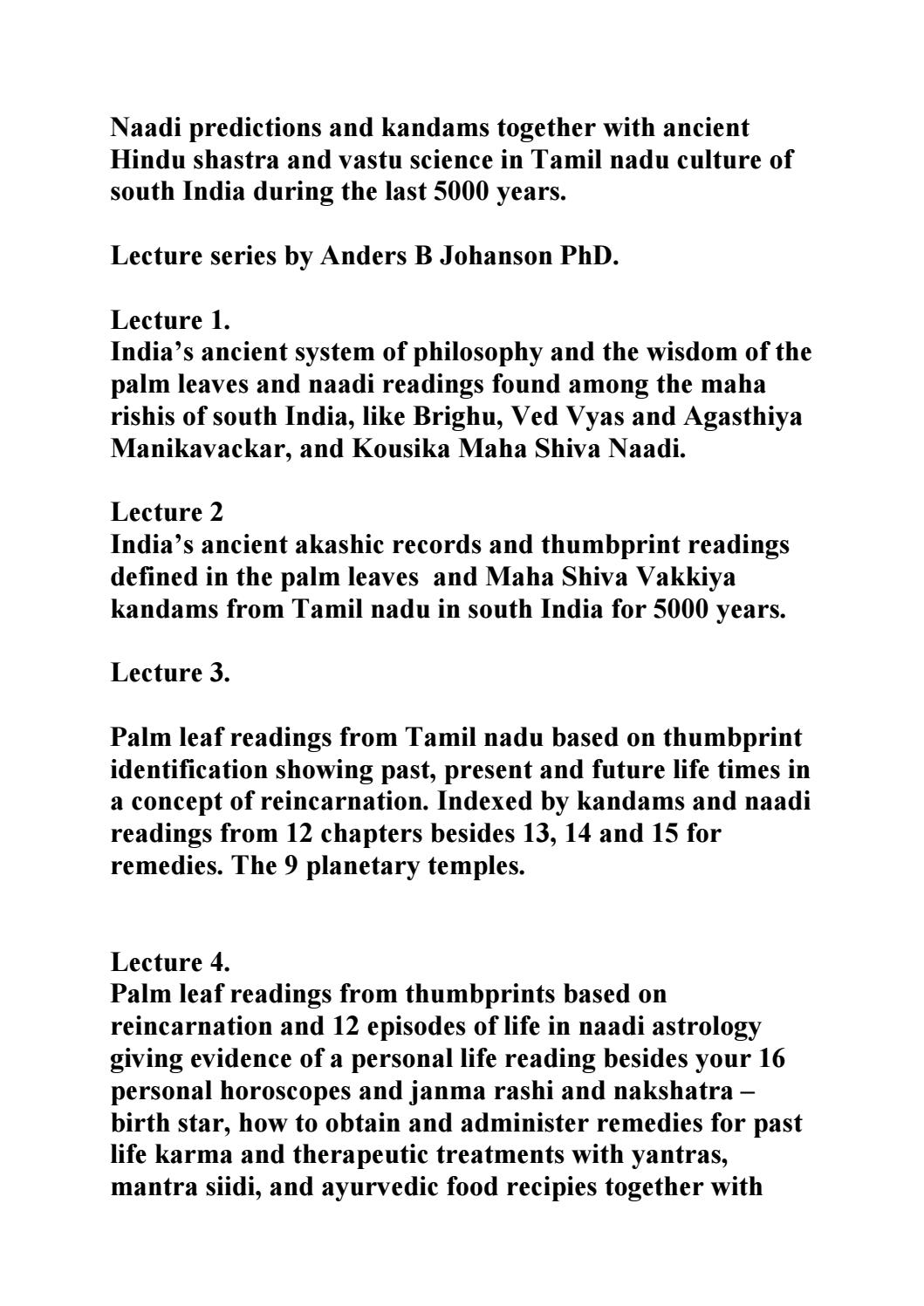 Lectures agastia nadireadings and philosophy by premasagarr