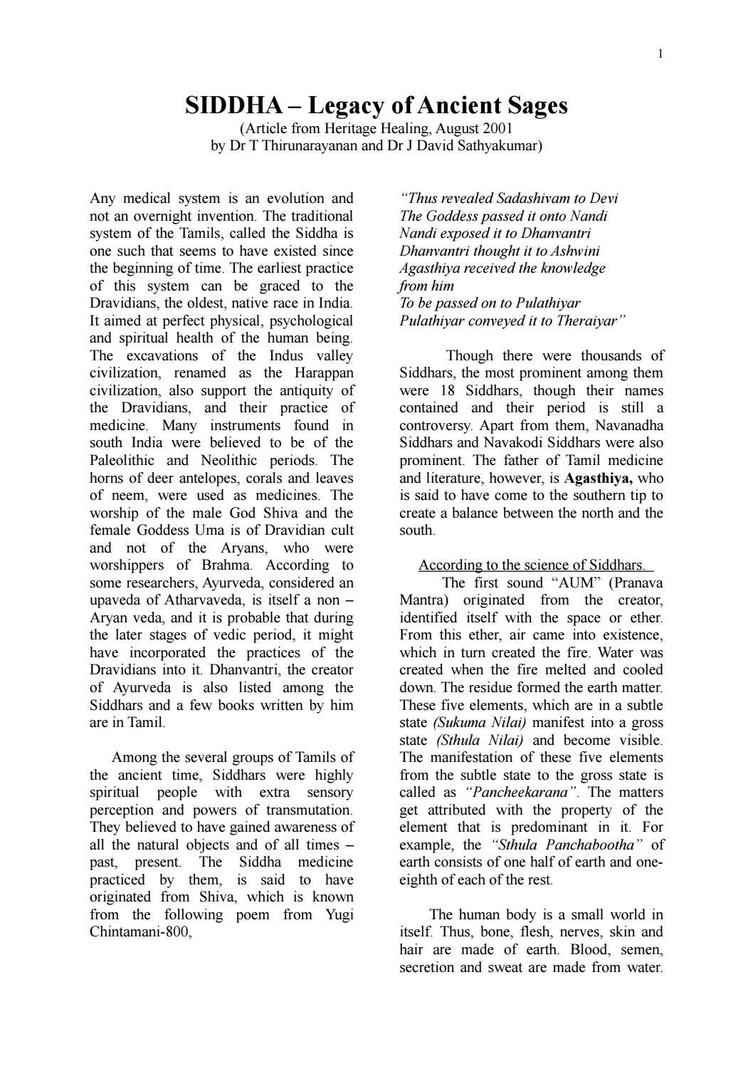 Siddha medicine article by premasagarr light - issuu