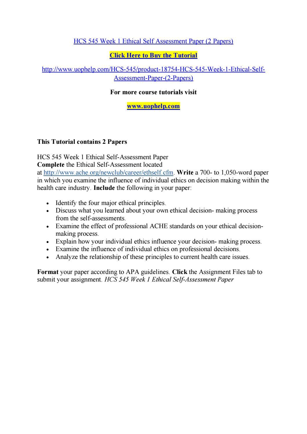 technology essay questions sat
