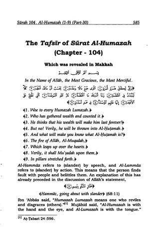 Pdf Quran Tafsir Ibn Kathir Surah 104 الهمزة Al Humaza