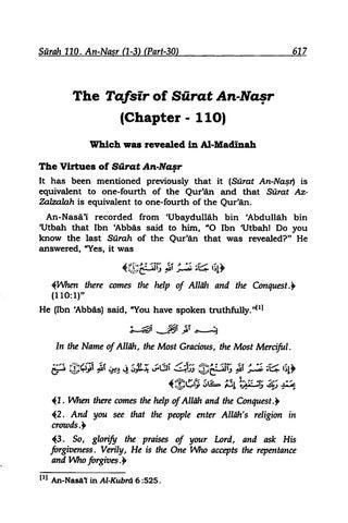 PDF] Qur'an Tafsir Ibn Kathir Surah 110 (النصر) An-Nasr by