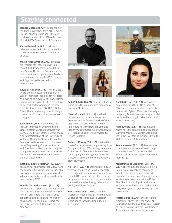 LAU Magazine & Alumni Bulletin, Summer 2017 by Lebanese
