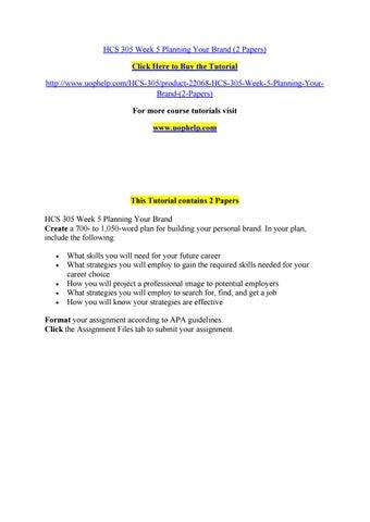 outline comparison essay introduction