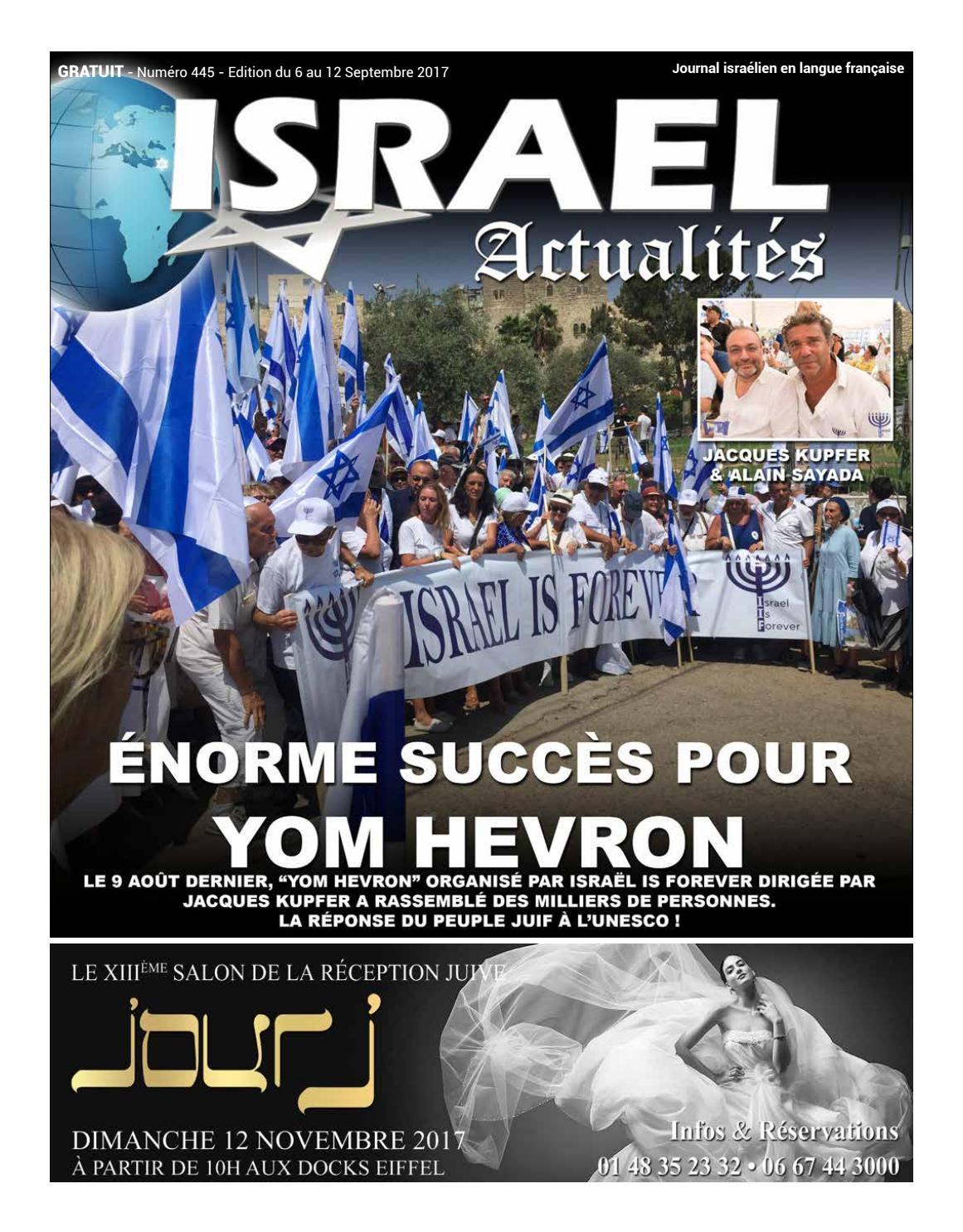 9bf62ebc23afc Israël Actualités n°445 by epsilon media Associés - issuu