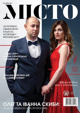 Журнал МІСТО № 9 by Юлія - issuu d9ea22e92a7aa
