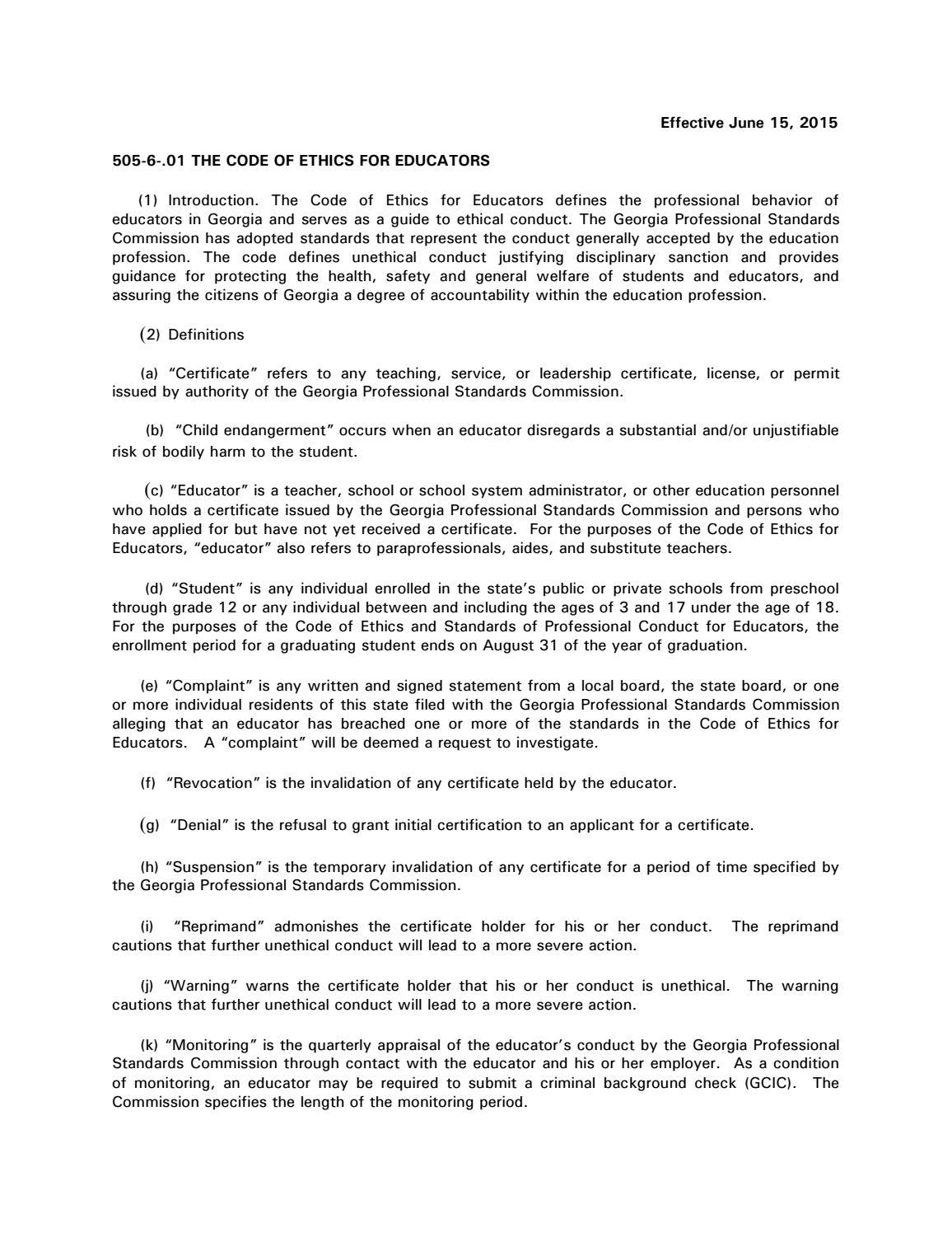 505 6 01 Ga Ed Code Of Ethics Pdf By Georgia College Issuu