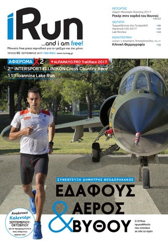iRun ...and i am free! issue 02 September 2017 by BRIGHT MEDIA ... e78c9053d80