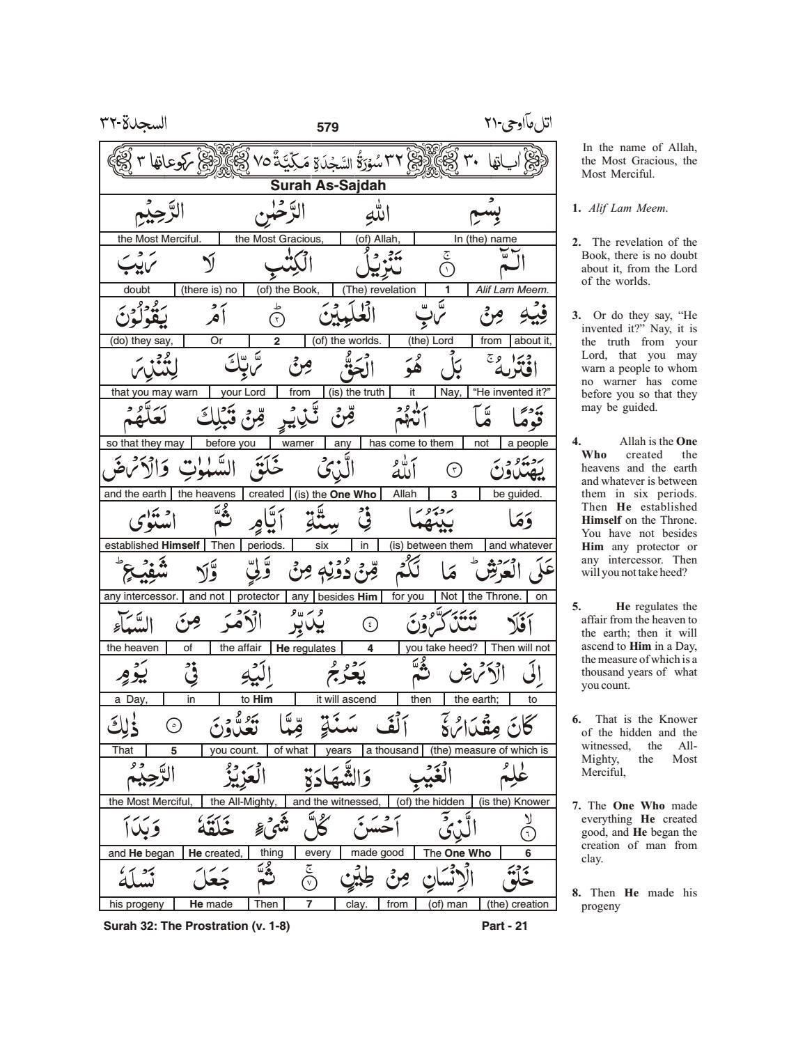 PDF] Quran Word by Word Surah 32 (السجدة) As-Sajda by