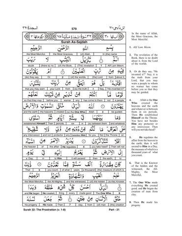 PDF] Quran Word by Word Surah 32 (السجدة) As-Sajda by Daaiyat-ul