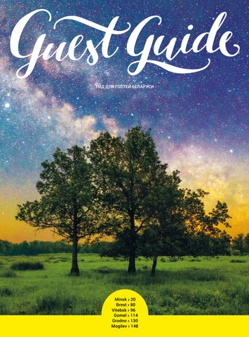df71f1c3fb6d98e Guest Guide №7 (September, 2017) by Guest Guide - issuu